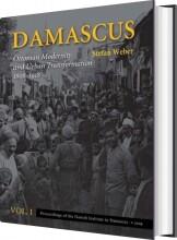 damascus - bog
