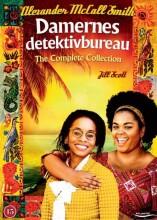 damernes detektivbureau // kalabalik i kalahari - DVD