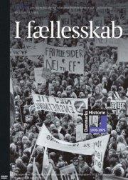 danmarks historie 12 - 1970-1975: i fællesskab - DVD