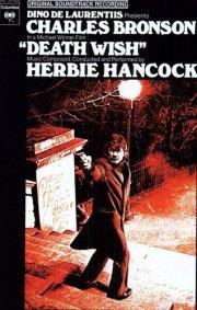 herbie hancock - death wish - Vinyl / LP