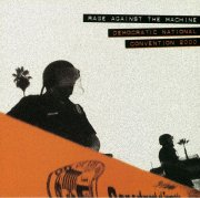 rage against the machine - democratic national convention 2000 - Vinyl / LP