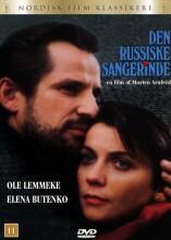 den russiske sangerinde - DVD