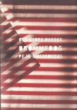 den store danske drømmebog - bog