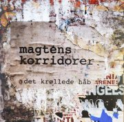 magtens korridorer - det krøllede håb - limited clear blue rsd 2017 edition - Vinyl / LP