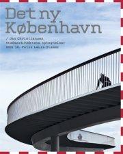 det ny københavn - bog