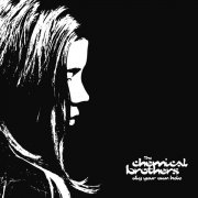 chemical brothers - dig your own hole - Vinyl / LP