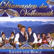 - diamanten der volksmusik - cd