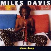 miles davis - doo-bop - Vinyl / LP