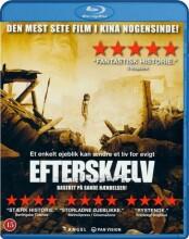aftershock / efterskælv - Blu-Ray