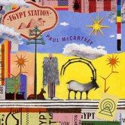 paul mccartney - egypt station - cd