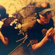 elliott smith - either or (20th anniversary edition) - Vinyl / LP