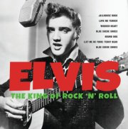 elvis presley - the king of rock 'n' roll - Vinyl / LP