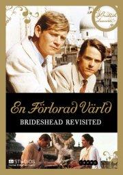 gensyn med brideshead / brideshead revisited - 1981 - DVD