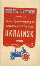 en kort gennemgang af traktorens historie på ukrainsk - bog