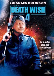 death wish 4 - DVD
