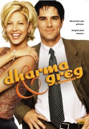 et umage par - sæson 1 - DVD