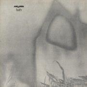 the cure - faith - Vinyl / LP