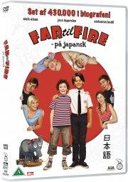 far til fire på japansk - DVD