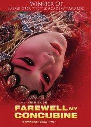 farewell my concubine - DVD