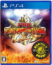 fire pro wrestling world - PS4