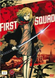 first squad - DVD