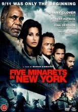 five minarets in new york - DVD