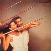 roxy music - flesh and blood - Vinyl / LP