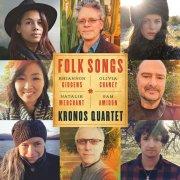 kronos quartet - folk songs - Vinyl / LP