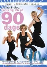 forny dig selv på 90 dage - DVD