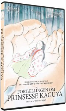 fortællingen om prinsesse kaguya - DVD