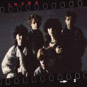nena - fragezeichen - Vinyl / LP