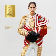 mew - frengers - 15th anniversary deluxe edition - cd