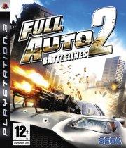 full auto 2: battlelines - PS3