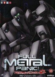 full metal panic - mission 01  - DVD