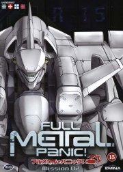 full metal panic - mission 02 - DVD
