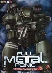 full metal panic - mission 04 - DVD