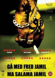 gå med fred jamil - ma salama jamil - DVD