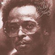 miles davis - get up with it - Vinyl / LP
