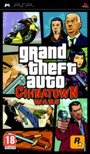 grand theft auto: chinatown wars (gta) - psp