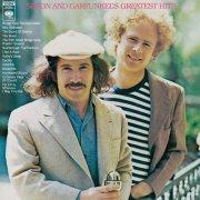 simon and garfunkel - greatest hits - Vinyl / LP