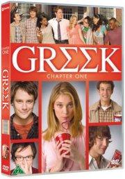 greek - sæson 1 - DVD