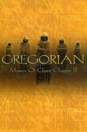gregorian masters of chant: chapter iii - DVD