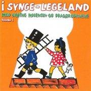 Billede af Grethe Mogensen Og Dragørbørnene - I Synge-legeland 1 - CD