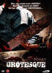 grotesque - DVD