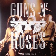 guns n' roses - deer creek 1991 vol 2 - Vinyl / LP