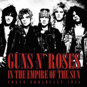 guns n' roses - in the empire of the sun tokyo broadcast 1988 - Vinyl / LP