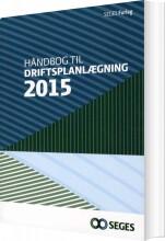 håndbog til driftsplanlægning 2015 - bog