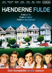 hænderne fulde - sæson 1 - DVD