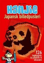 hanjie - japansk billedpusleri - bog