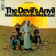 the devil's anvil - hard rock from the middle east - Vinyl / LP